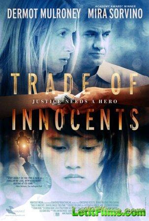 Скачать фильм Невинность на продажу / Trade of Innocents (2012)