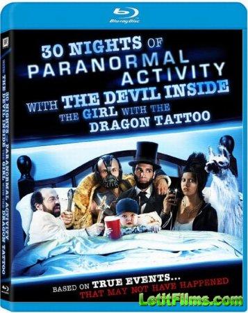 Скачать фильм 30 ночей паранормального явления с одержимой девушкой с татуи ...