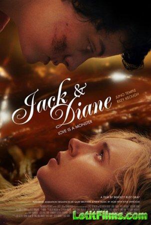 Скачать с letitbit Джек и Дайан / Jack and Diane (2012)