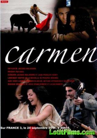Скачать с letitbit Кармен (2011)