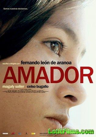 Скачать с letitbit Амадор / Amador (2010)
