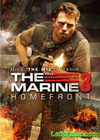 Скачать с letitbit Морской пехотинец: Тыл (2013)