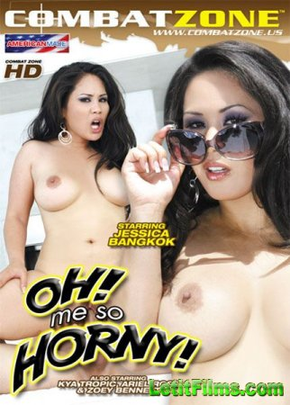 Скачать с letitbit Oh Me So Horny [2010] DVDRip