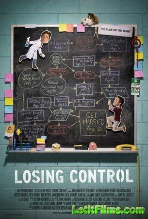 Скачать с letitbit  Доказательство любви (2011)