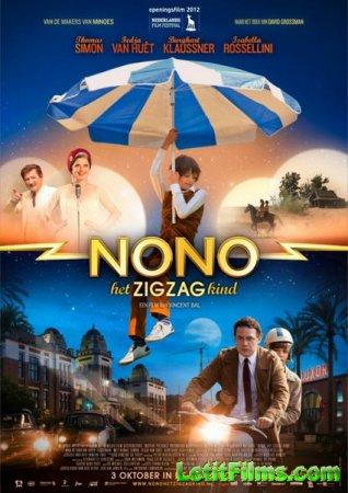 Скачать с letitbit Ноно мальчик-детектив (2012)