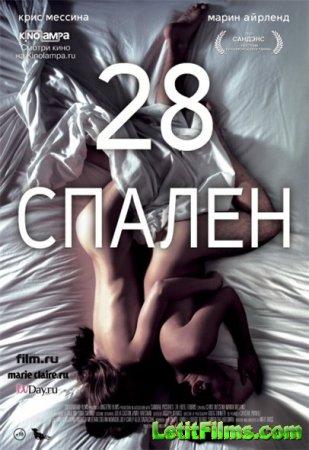 Скачать с letitbit 28 спален / 28 Hotel Rooms (2012)