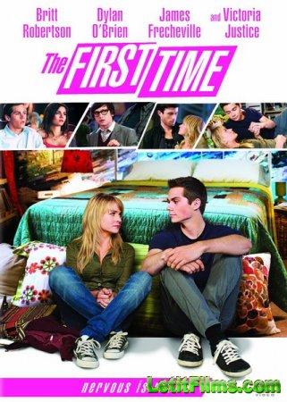 Скачать фильм В первый раз (2012)