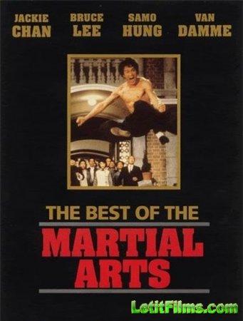 Скачать с letitbit Лучшие в искусстве борьбы [1992] DVDRip