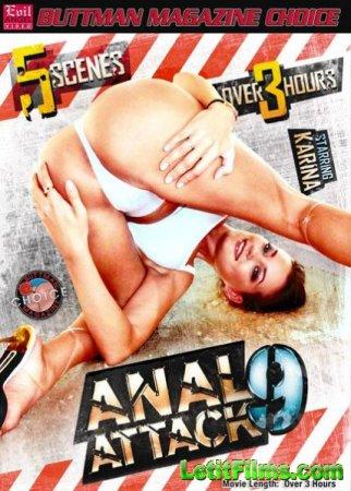 Скачать с letitbit Anal Attack 9 [2012] DVDRip