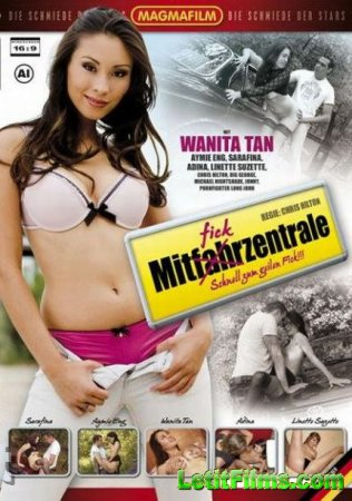 Скачать с letitbit Mitfickzentrale [2013] DVDRip