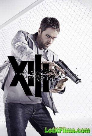 Скачать с letitbit  Тринадцатый / XIII: The Series - 2 сезон (2012)