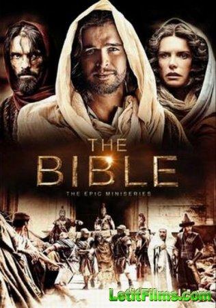Скачать с letitbit  Библия / The Bible - 1 сезон (2013)