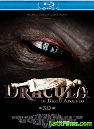 Скачать с letitbit  Дракула 3D / Dracula (2012)