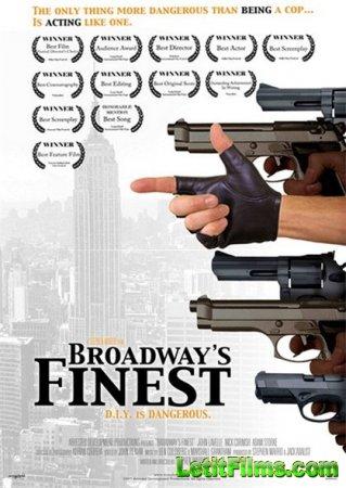 Скачать с letitbit Лучший на Бродвее (2011)