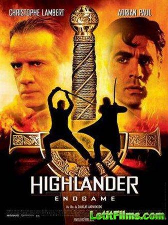 Скачать с letitbit  Горец 4: Конец игры / Highlander: Endgame (2000)