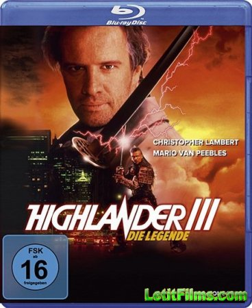 Скачать с letitbit  Горец 3: Чародей / Highlander III: The Sorcerer (1994)