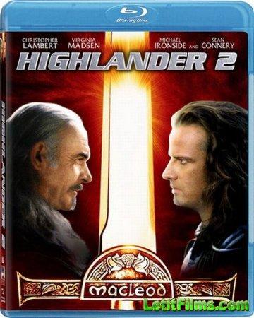 Скачать с letitbit  Горец 2: Ускорение / Highlander II: The Quickening (199 ...