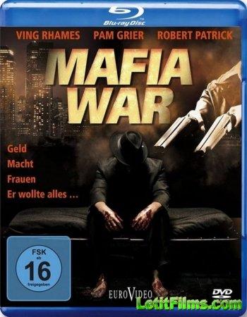 Скачать с letitbit  Мафия / Mafia / Mafia war (2011)
