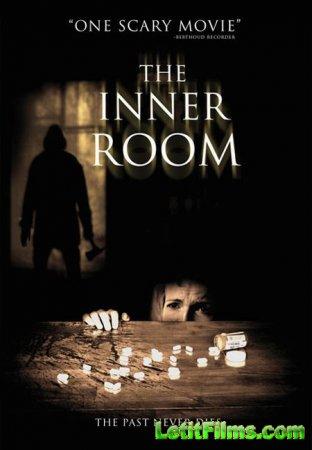 Скачать с letitbit Внутреннее пространство / The Inner Room (2011)