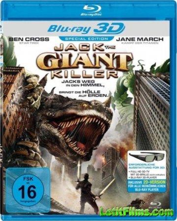 Скачать с letitbit  Джек – убийца великанов / Jack the Giant Killer (2013)
