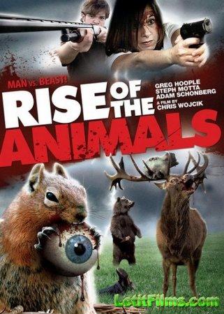 Скачать с letitbit  Восстание животных / Rise of the Animals (2011)