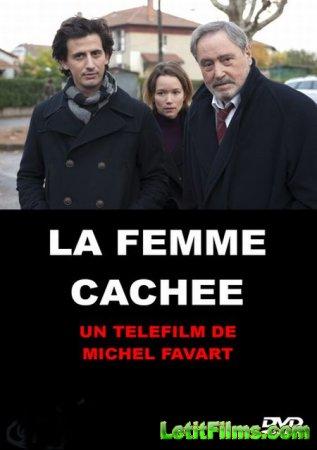 Скачать с letitbit  Свидетельница / Женщина в опасности (2012)