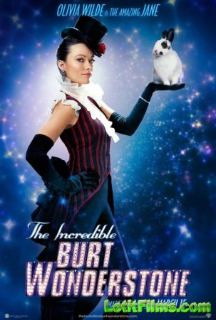 Скачать с letitbit Невероятный Бёрт Уандерстоун / The Incredible Burt Wonde ...