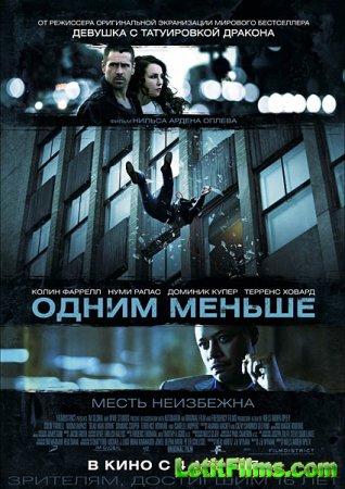 Скачать фильм Одним меньше / Dead Man Down (2013)