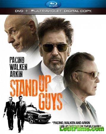 Скачать фильм Реальные парни / Stand Up Guys (2012)