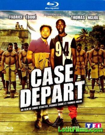 Скачать с letitbit  Исходное положение / Case depart (2011)