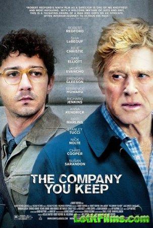Скачать с letitbit Грязные игры / The Company You Keep (2012)