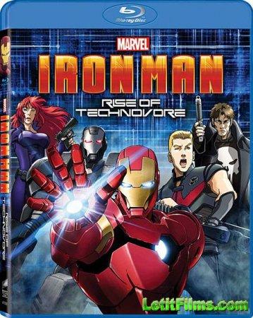 Скачать мультфильм Железный Человек: Восстание Техновора (2013)