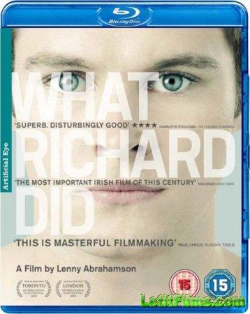 Скачать с letitbit  Что сделал Ричард / What Richard Did (2012)