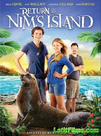 Скачать фильм Возвращение на остров Ним (2013)