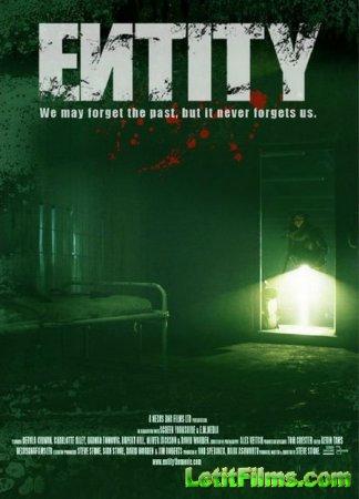 Скачать с letitbit  Бытие / Entity (2012)