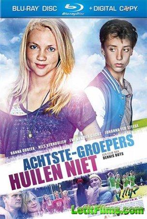 Скачать фильм Хорошие дети не плачут (2012)