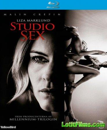 Скачать с letitbit  Студия секса / Studio Sex (2012)