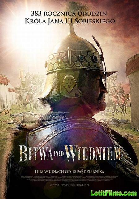 лучшие исторические фильмы смотреть: