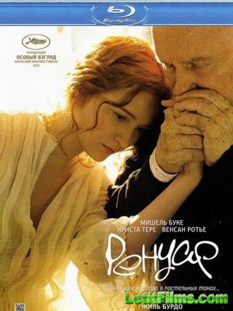 Скачать с letitbit  Ренуар. Последняя любовь / Renoir (2012)