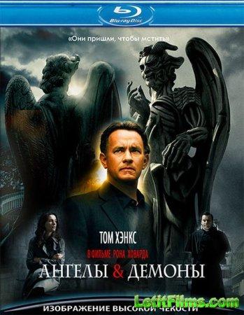 Скачать фильм  Ангелы и Демоны /Angels & Demons (2009)