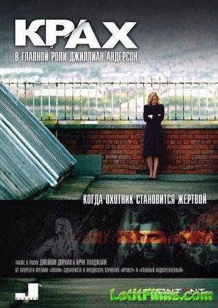 Скачать с letitbit Крах / Падение / The Fall - 1 сезон (2013)