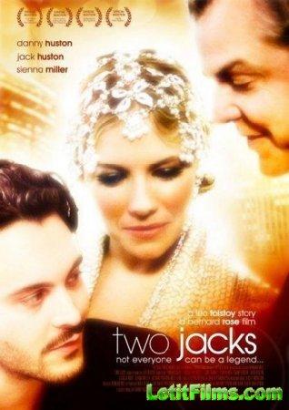 Скачать Два Джека / Two Jacks (2012)