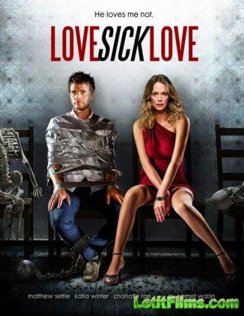 Скачать с letitbit  Одержимая любовью / Love Sick Love (2012)