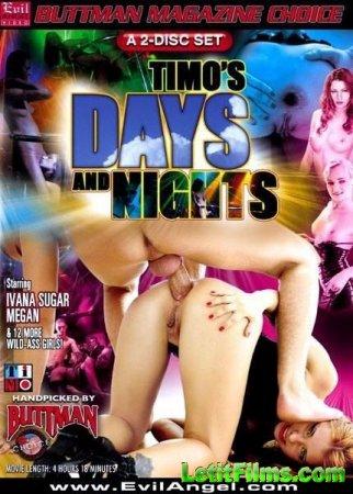 Скачать с letitbit Timo's Days and Nights [2011] WEBRip