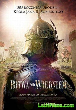 Скачать фильм Одиннадцатое сентября 1683 года: битва за Вену (2012)