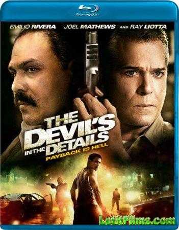 Скачать с letitbit Дьявол в деталях / The Devil's in the Details (2013)