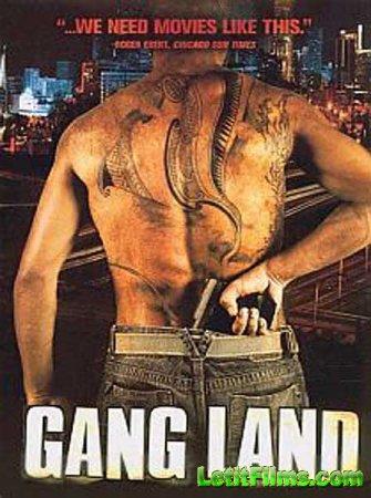 Скачать с letitbit Страна Банд: Расовые Войны / Gangland: Race Wars (2009)  ...
