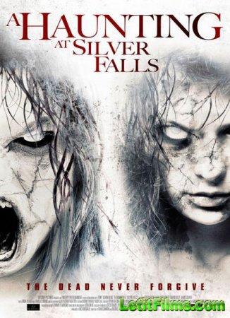 Скачать с letitbit  Серебряный водопад / Silver Falls (2013)