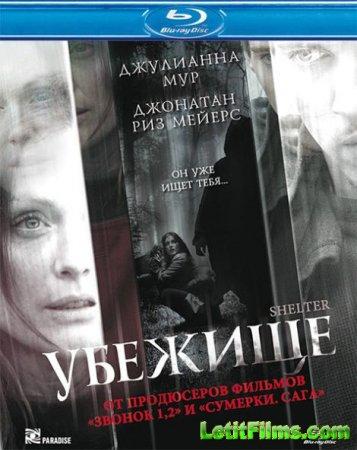 Скачать фильм Убежище / Shelter (2010)