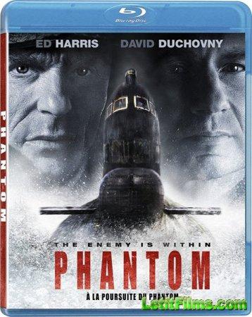 Скачать фильм Фантом / Phantom (2013)